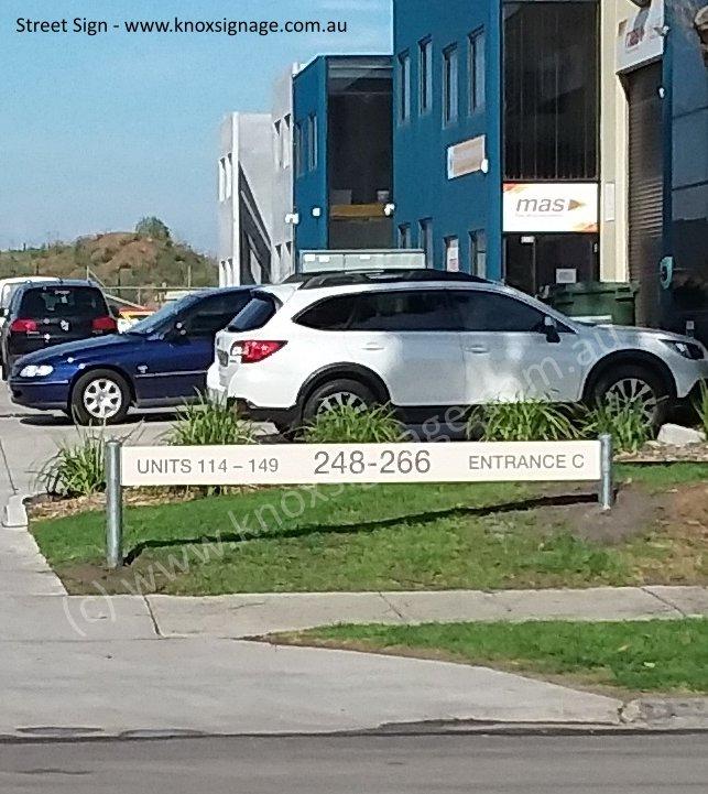 Entrance Street Sign