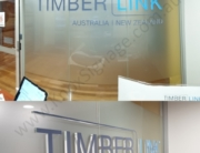 Reception Sign - Timberlink Australia