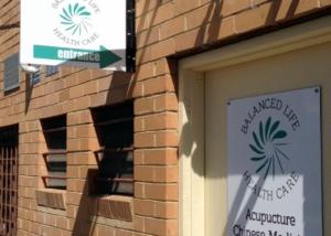 Wayfinding & Entrance Door Sign - ACP