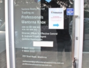 Entrance Glass Door Sign